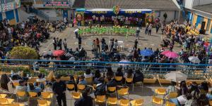 Mindala Escolar 2019 Institución Educativa Municipal Mercedario